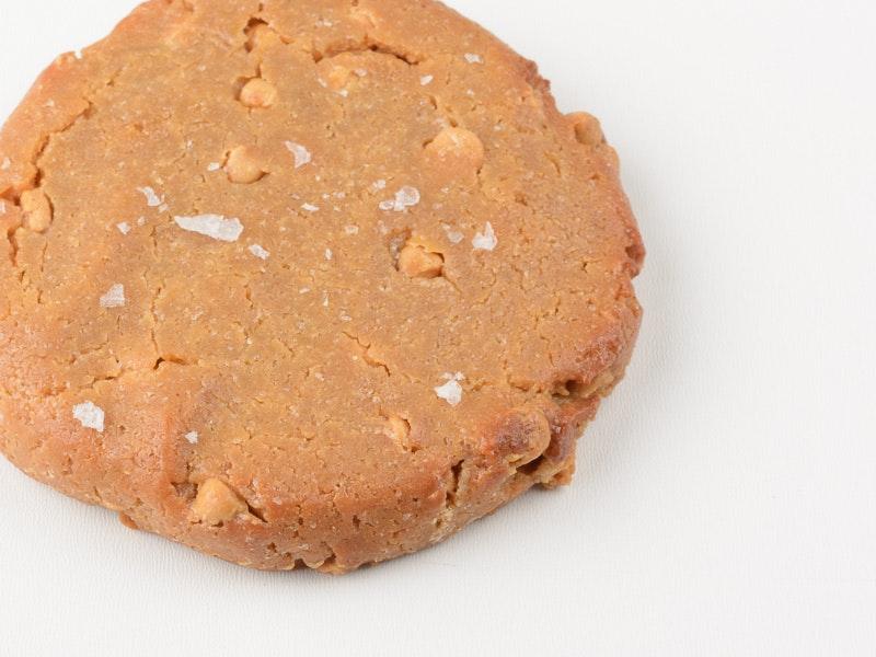 Corp pb cookie angle.jpg?ixlib=rb 1.1.0&sharp=5&vib=5&gam= 5&auto=format%2cenhance&ch=width%2cdpr&dpr=2